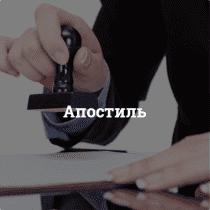 Нужна ли виза в турцию для украинцев
