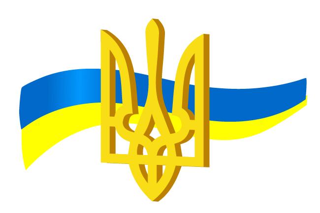 Прапор український картинки
