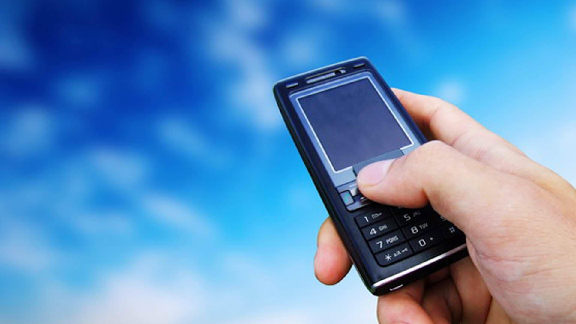 Мобильная связь в Японии