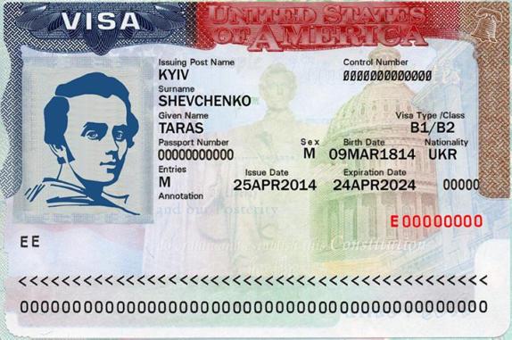 Получаем визу в Америку